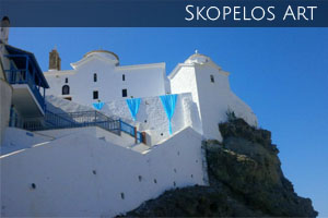 side_links_Skopelos