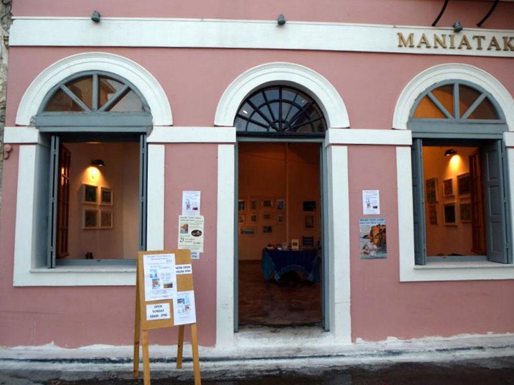 ManiatakeionBldg2