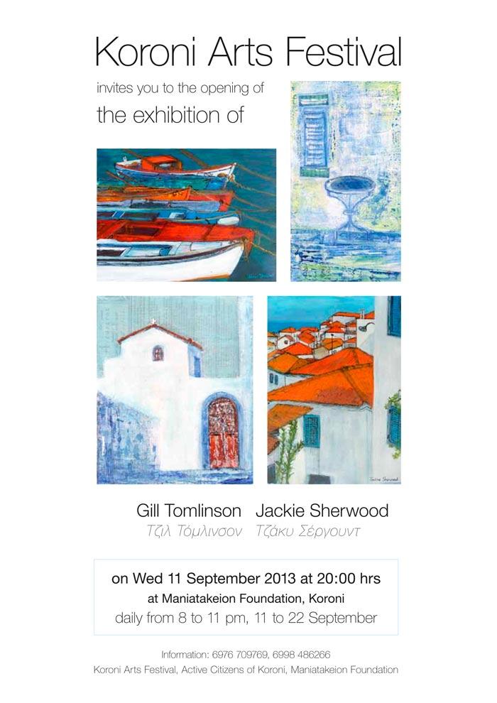 Exhibition: Koroni Arts Festival